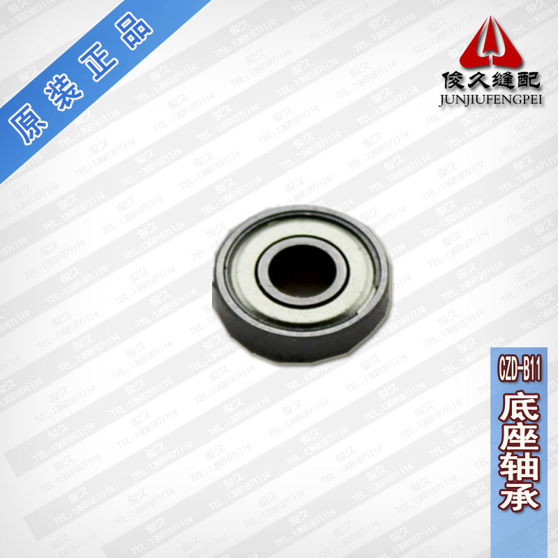 Cloth cutting machine/cutting machine/cheb machine/province cloth/cutting machine/cutting cloth Machine bottom wheel bearings 8 MM