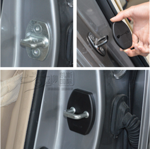 Car door lock lid/cover/antirust cover modern lang move yuet special modified accessories
