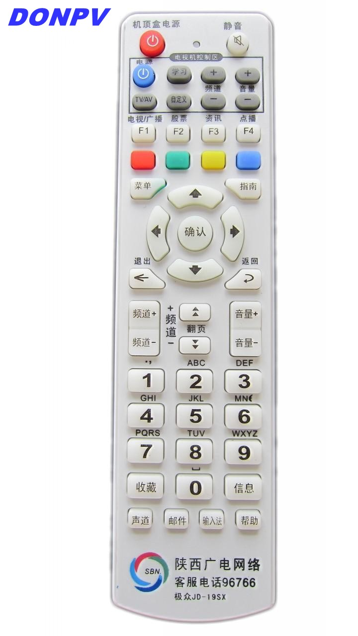 Donpv shaanxi broadcasting network nine rs-23ai HSC-1100C1/nm23-h1 digital stb remote control