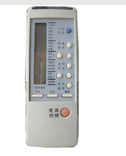 Donpv chunlan air conditioning remote control QDF-CL1A applicable kfr-22gwa 40GW 32GWA 35gw/d