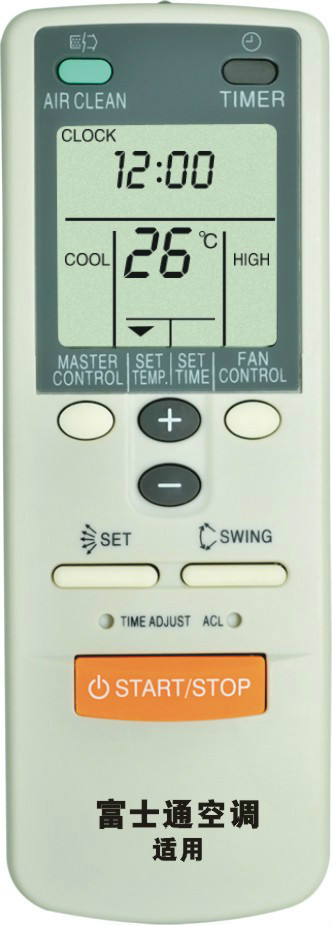 Donpv fujitsu fujitsu air conditioner remote control AR-JW19