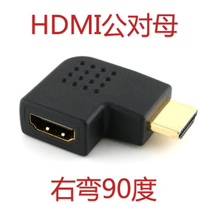Cy 1.4 version hdmi male to hdmi female elbow adapter male to female right turn 90 degree elbow scoliosis