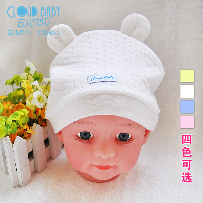 Cloud newborn baby hat baby tire cap hat baby hat spring and autumn and winter months male and female baby hat child thicken