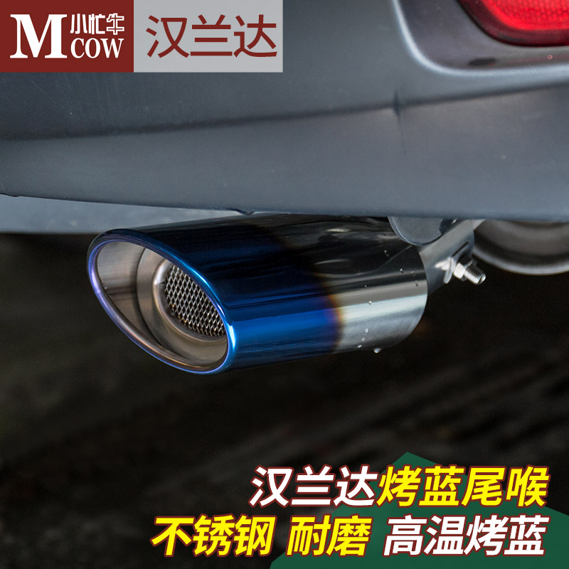 15-16 paragraph 2015 new toyota highlander highlander tail pipe exhaust pipe modification grilled blue stainless steel muffler