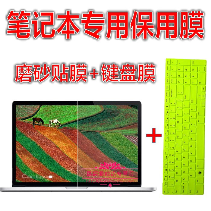 15.6 F5-572G-59AK acer acer 14-inch laptop keyboard membrane + matte screen protection film