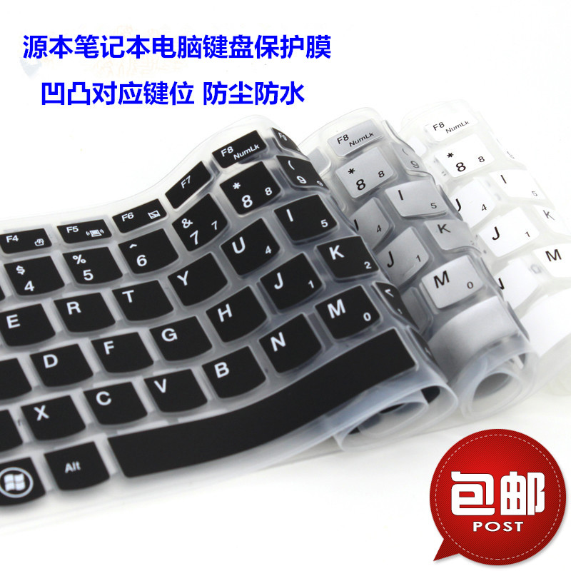 15.6 inch laptop keyboard membrane purple wheat business z wheat wheat 3 source of this civiltop · steel blade