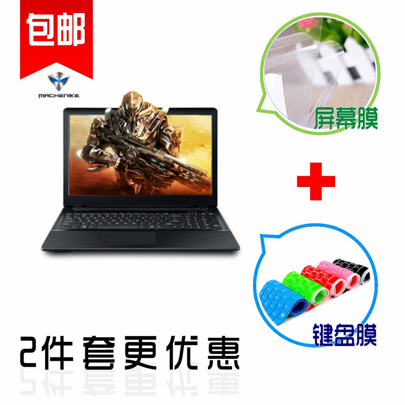 15 6 inch laptop keyboard protective film mechanical revolution deep haitai tan X6Ti-Pro computer screen foil