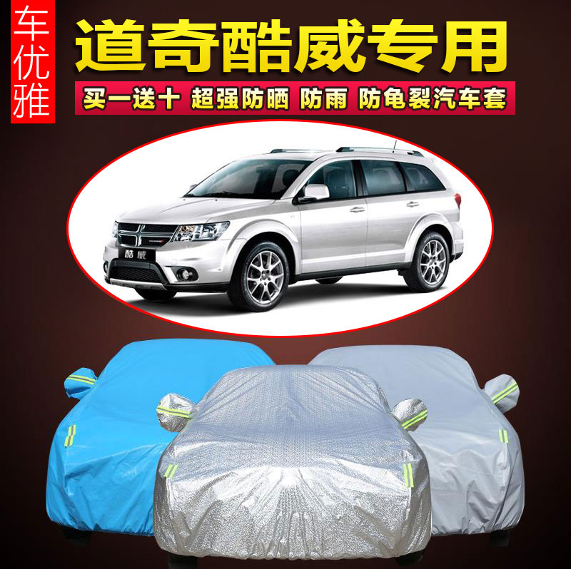 15 cool granville dodge suv thick sewing car cover sun rain and dust new cool wei special car cover car cover