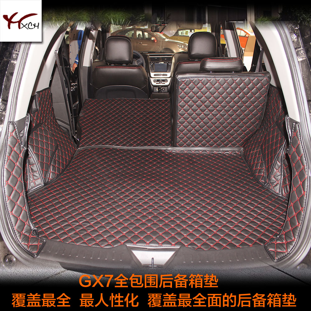 15 models geely global hawk gx7 imperial ec7 ec7-rv sedan hatchback dedicated wholly surrounded trunk mat tasteless