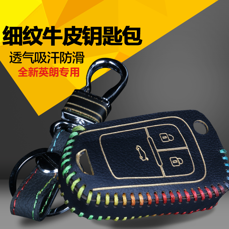 15 new models hideo key sets modified car special leather 2015 new buick hideo dedicated wallets