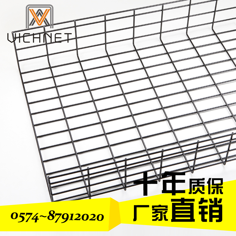 150 * 600-PC wei cheng spray grid network format open trunking bridge dedicated factory direct