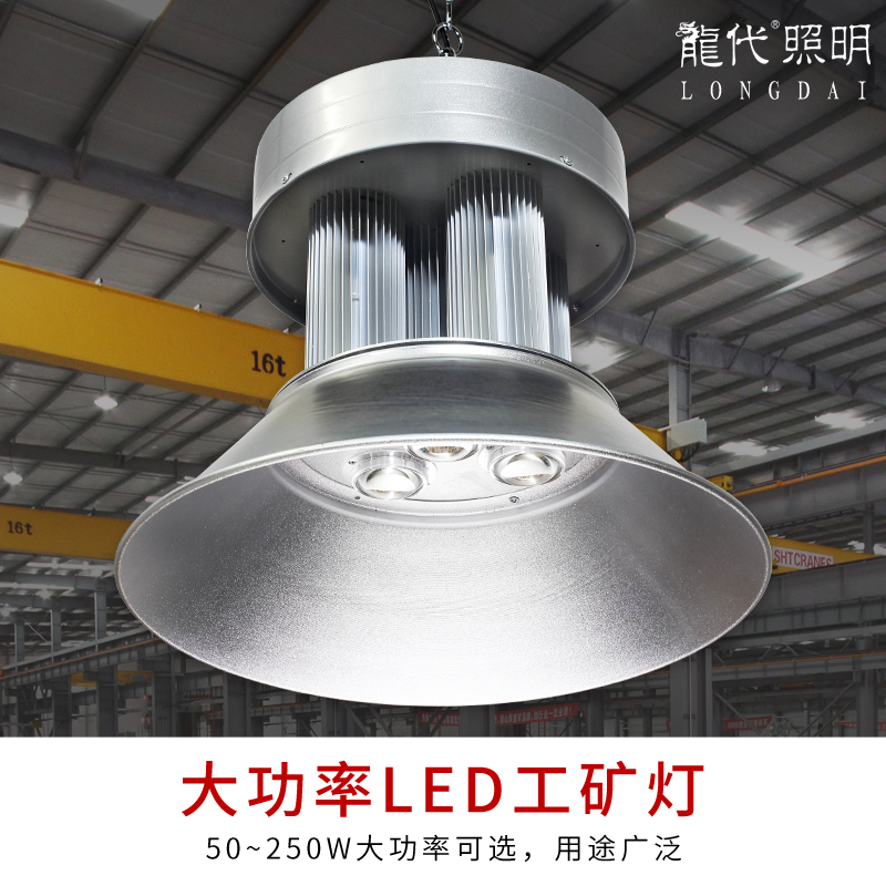 Get Quotations · 150 W/w Proof Power Led Mining Lamp Factory Lamp Factory  Warehouse Workshop Chandelier Lighting
