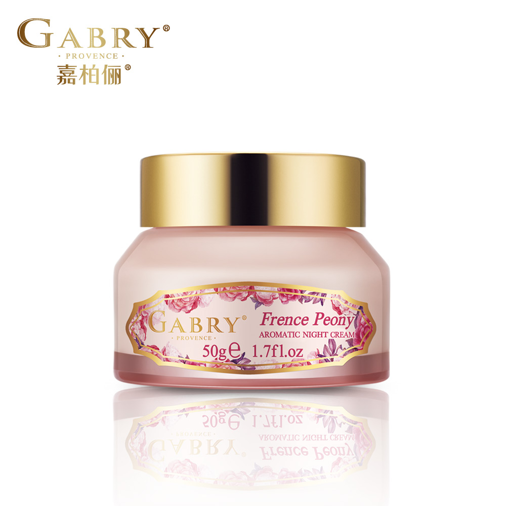 Gabry/crown watchers peony fragrance time to regain youth firming cream g new muscle repair energy