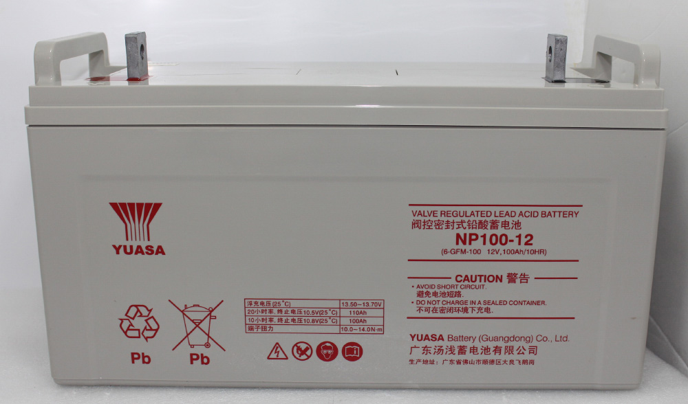 Yuasa yuasa battery np100-12 yuasa 12v100ah lead acid battery ups ups battery power battery