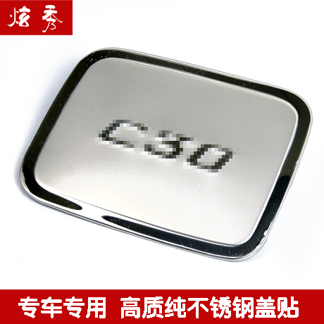 Great wall tengyi c50 c30 hover h3h5h6 cool bear behind ling ao car special stainless steel tank cover fuel tank cap