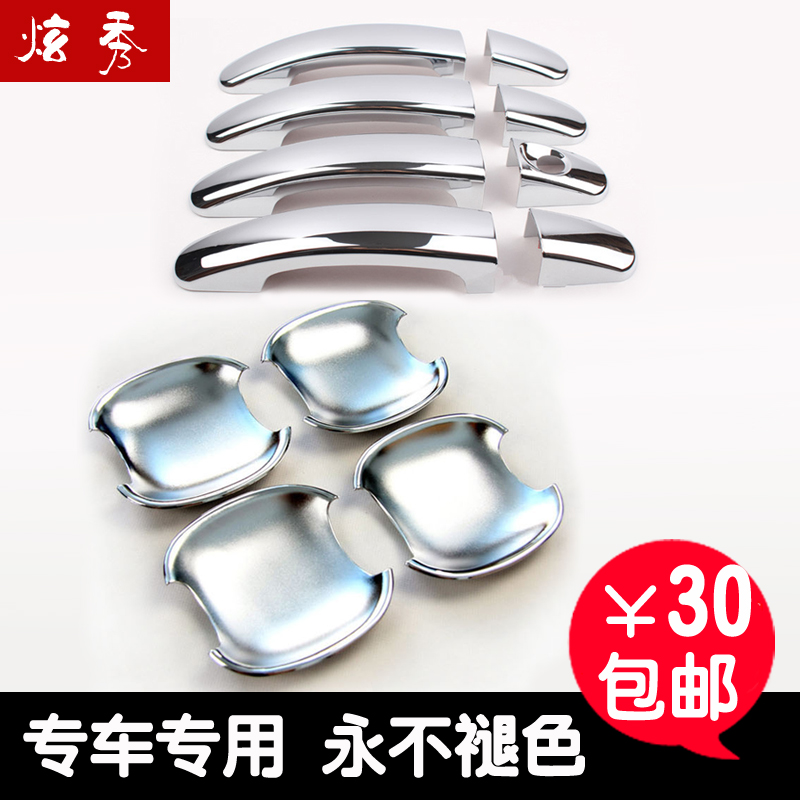 Nissan qashqai livina new sunshine trail/tiida/sylphy special modified car door handle door handle bowl stickers