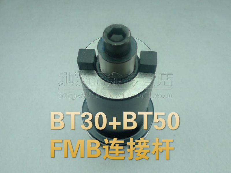 Milling cutter plate connection shank bt30/BT50-FMB22/27/32/40/60*70*100/150/200/3 00