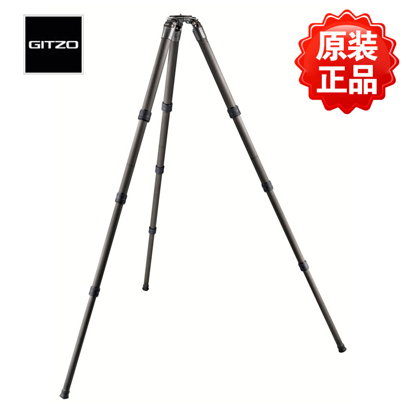 Gitzo gt5542ls gitzo hall official authentic professional carbon fiber tripod to shoot birds equipment