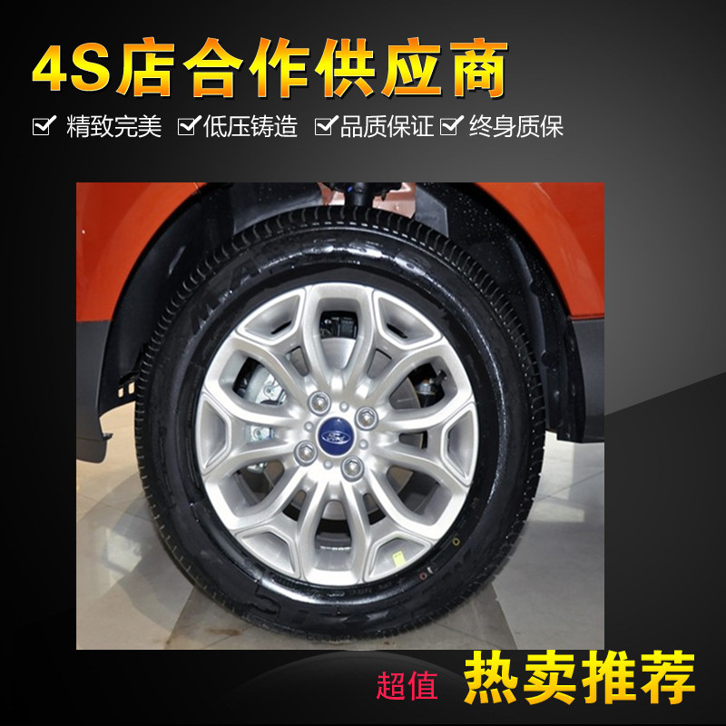 16 ford wing wing bo bo inch alloy wheels original bell tire wheel rims wheel rim wheel rim wing blog new free shipping
