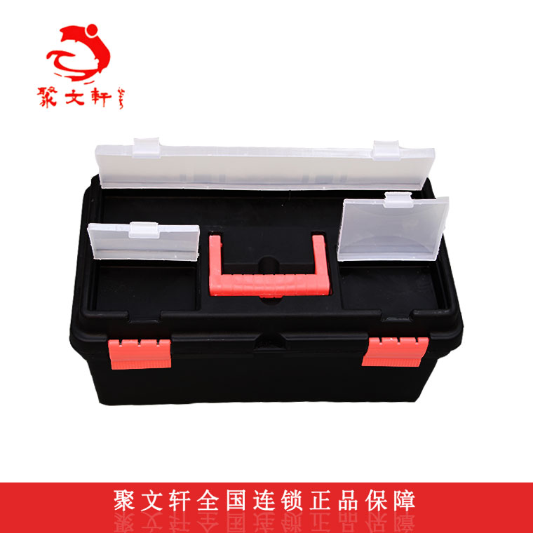 16 inch multifunction color box art toolbox toolbox gouache painting box painting box painting box plastic belt 668 #