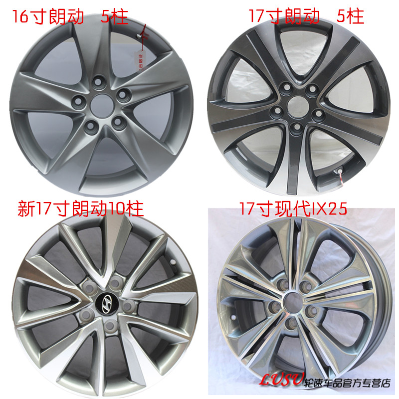 16 modern lang move lang lang move moving wheels 17 inch 16 inch 17 inch modern ix35ix25 lang lang move moving wheels wheels rims