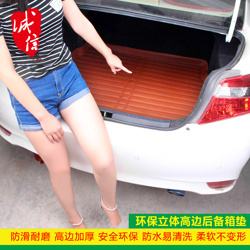 16 toyota highlander highlander leiling yi cause dazzle reiz crown corolla car dedicated trunk mat trunk mat