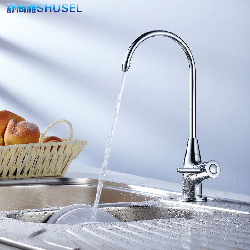 Shu shangya kitchen faucet pure net household drinking water faucet quick opening vertical single cold faucet