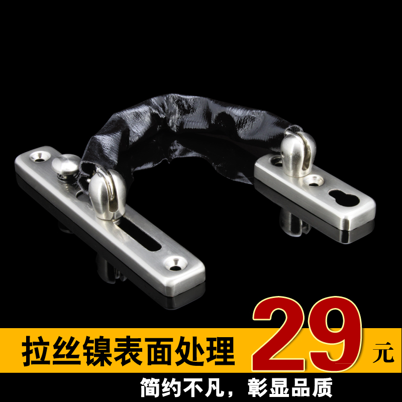 Wing tirith door security chain security chain hotel door chain lock security door chain security chain buckle clasp fd01