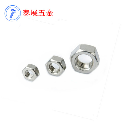 201 stainless steel hex nut nut stainless steel nuts stainless steel hex nut screw cap nut nut m2-36