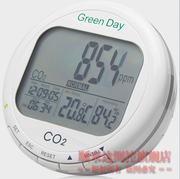 Heng xin az7788 indoor air quality detector alarm | | carbon dioxide co2 monitor