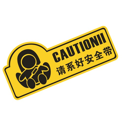 Sgx regulations please fasten your seat belt warning stickers car stickers car stickers personalized car stickers