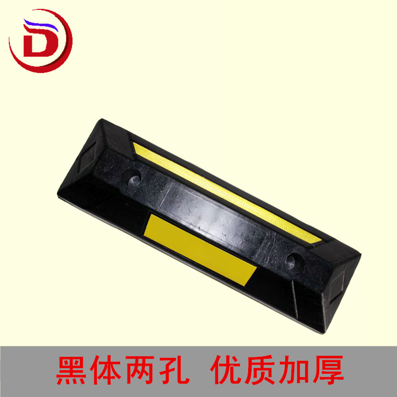 Large scale deals trapezoidal wheel rubber wheel locator stop positioner block cars transport facilities thicker heavier