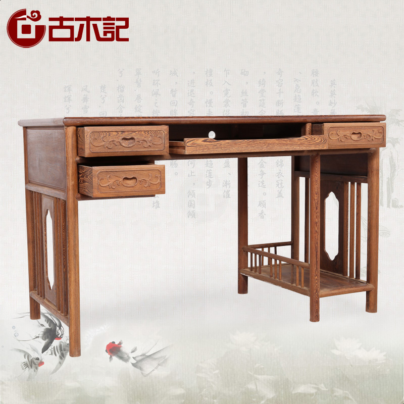 Mahogany furniture wenge wood furniture modern wood desktop computer desk computer desk chinese anti ancient ming and qing dynasties