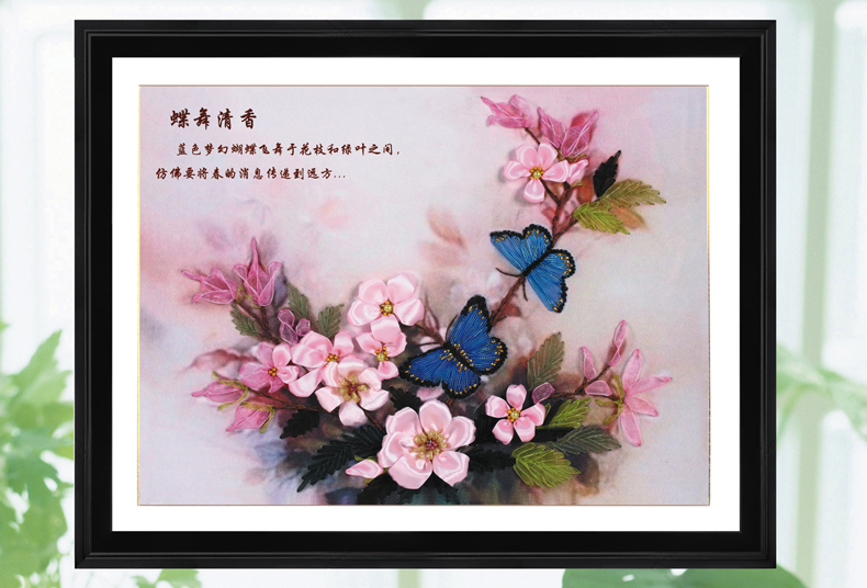 Free shipping wheat embroidered flowers embroidered ribbon embroidery living room bedroom paintings skipperling unadorned shadows on the cross stitch 3d printing