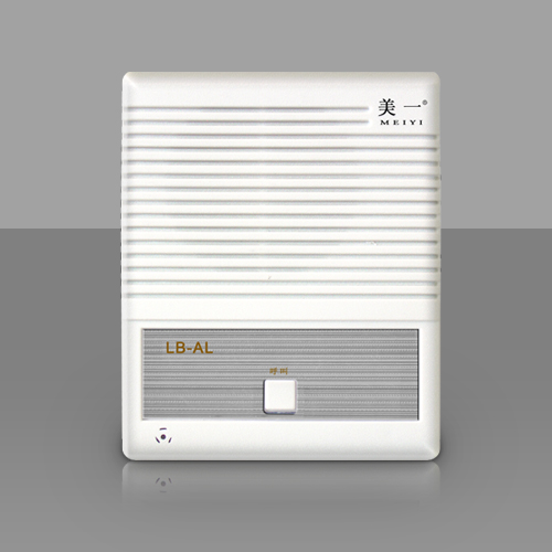Wired intercom intercom intercom us a normal extension lb-al wired intercom