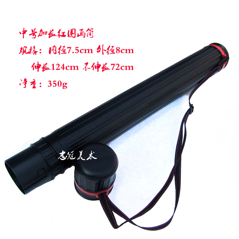 Lengthened CG-05 medium red circle painted tube drawing tube telescopic painting barrel storage can