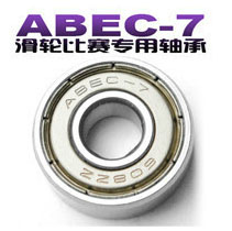 Skate skates skating accessories bearing abec-7 bearings 608zz abec-7 bearings