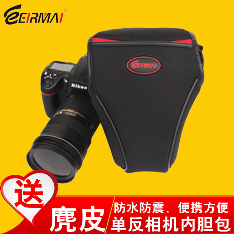 Rhema shockproof waterproof liner bag triangle bag for canon nikon pentax slr camera bag liner bag portable camera