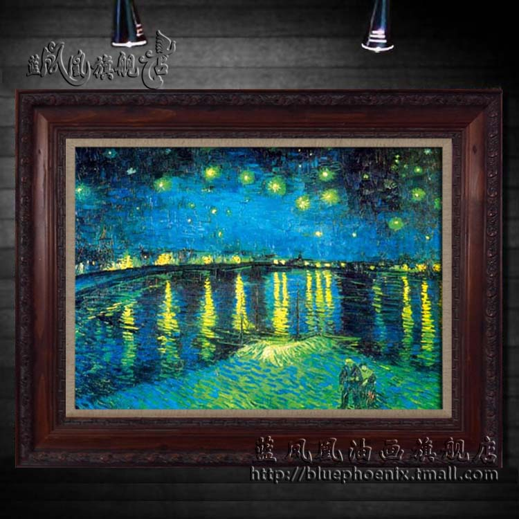 World famous paintings painted upscale home decor living room framed copy of van gogh starry night rhone river