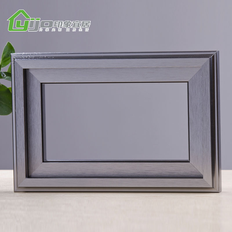 China Aluminum Door Frame, China Aluminum Door Frame Shopping Guide ...