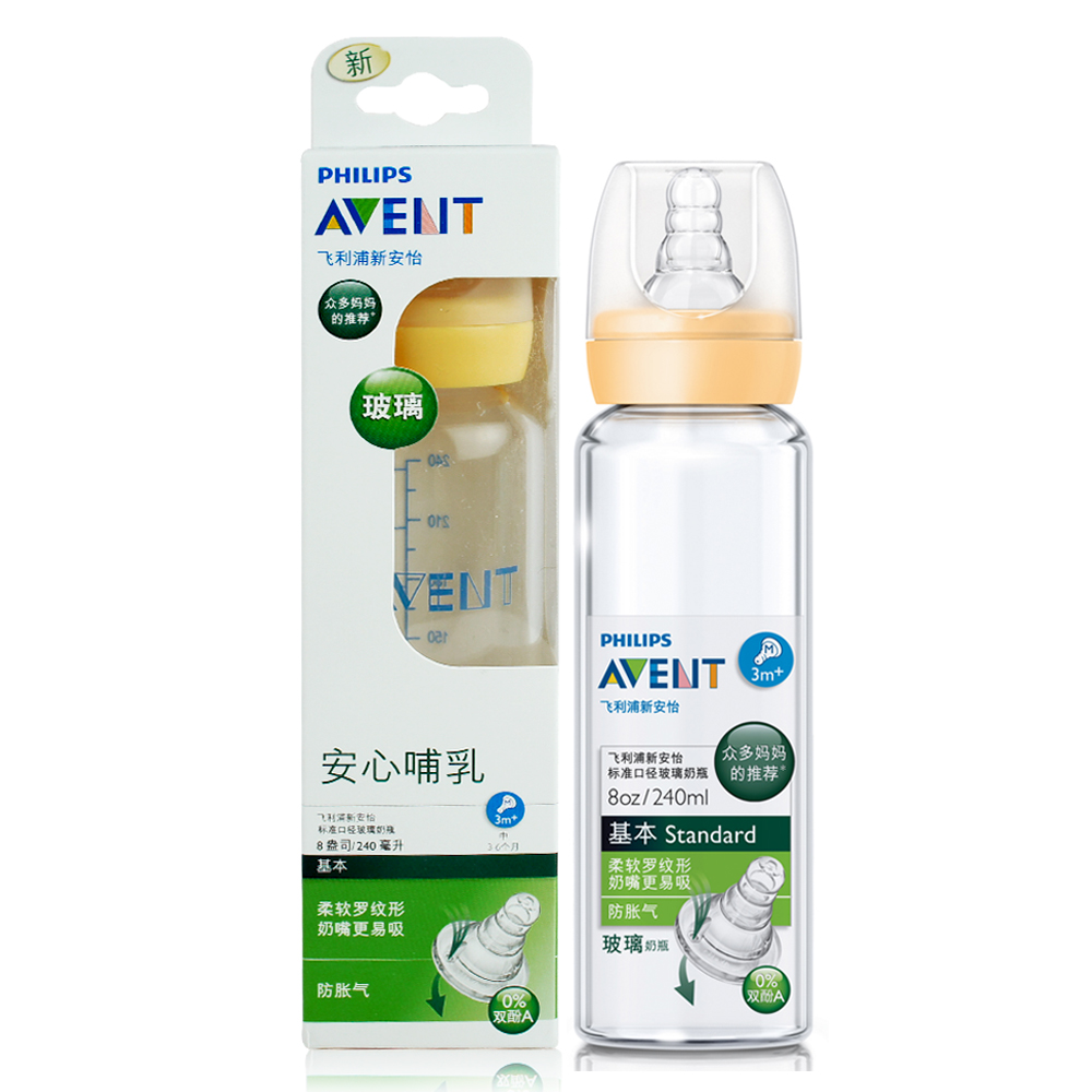 [Supermarket] lynx avent standard caliber glass bottle 240 ml