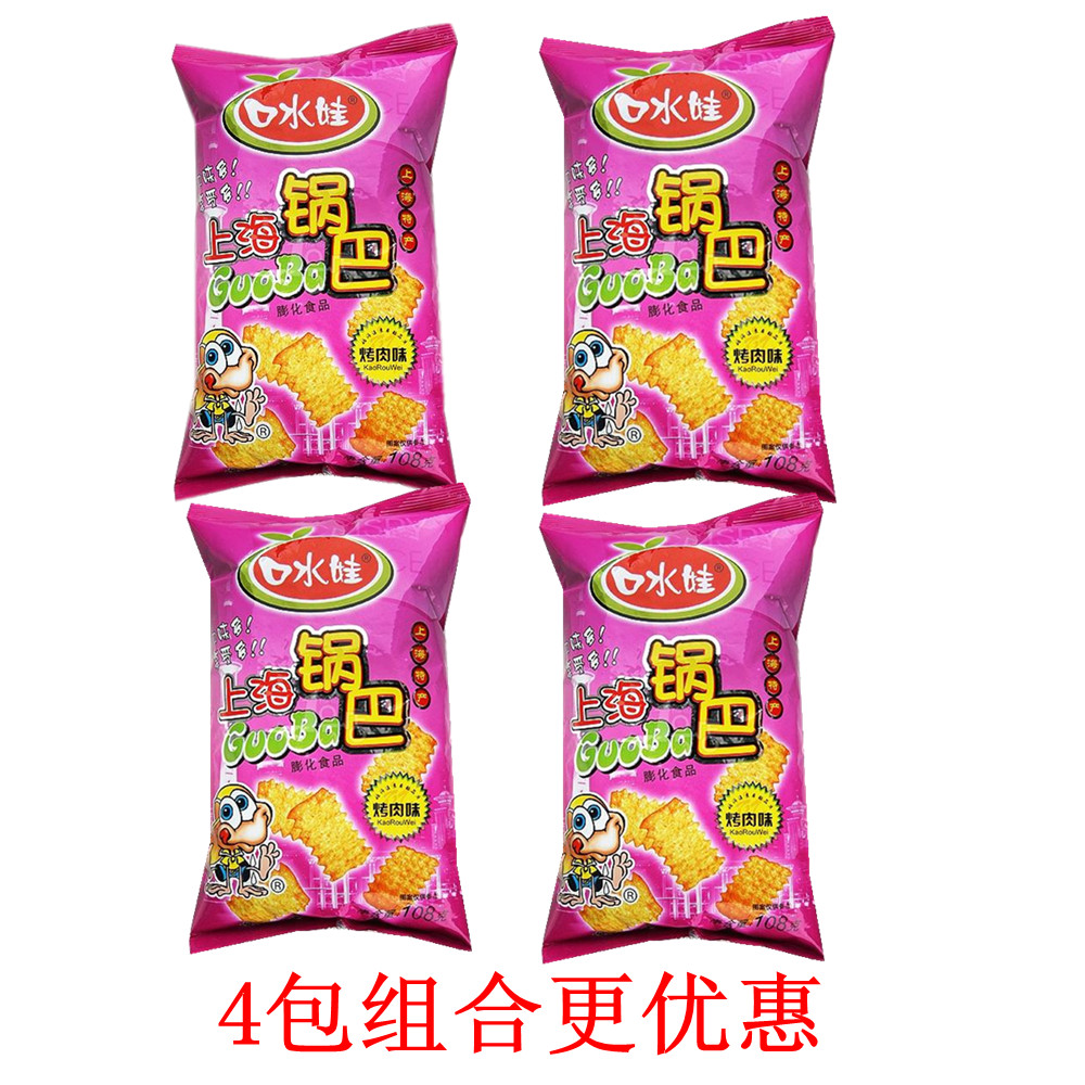 [Lynx supermarket] shanghai crispy baby saliva barbecue flavor combination package 344g/bag (86g * 4)