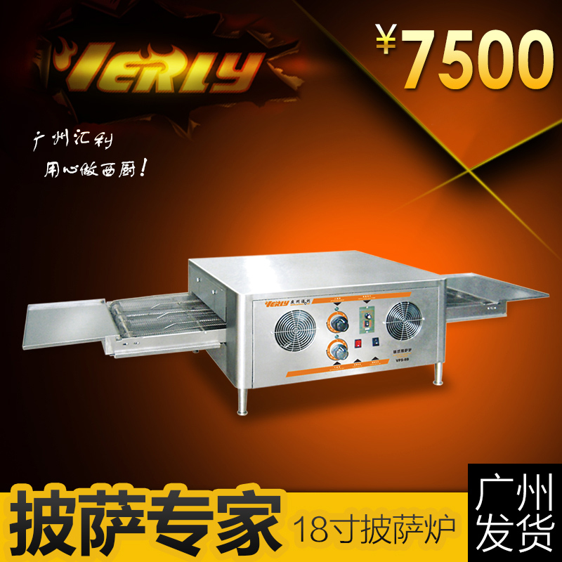 18 inch VPS-8B commercial pizza oven pizza oven pizza oven toaster oven toaster oven baking bread cake