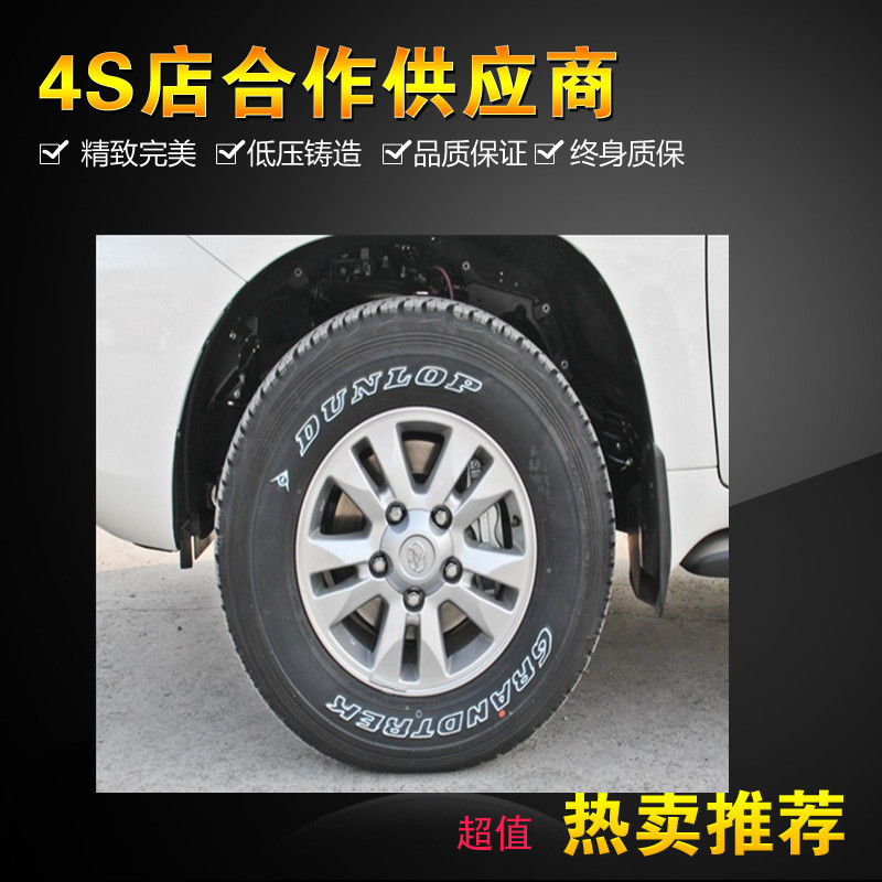 18 toyota rand cool luze original alloy wheels rims tires bell aluminum wheel rims rims new free shipping