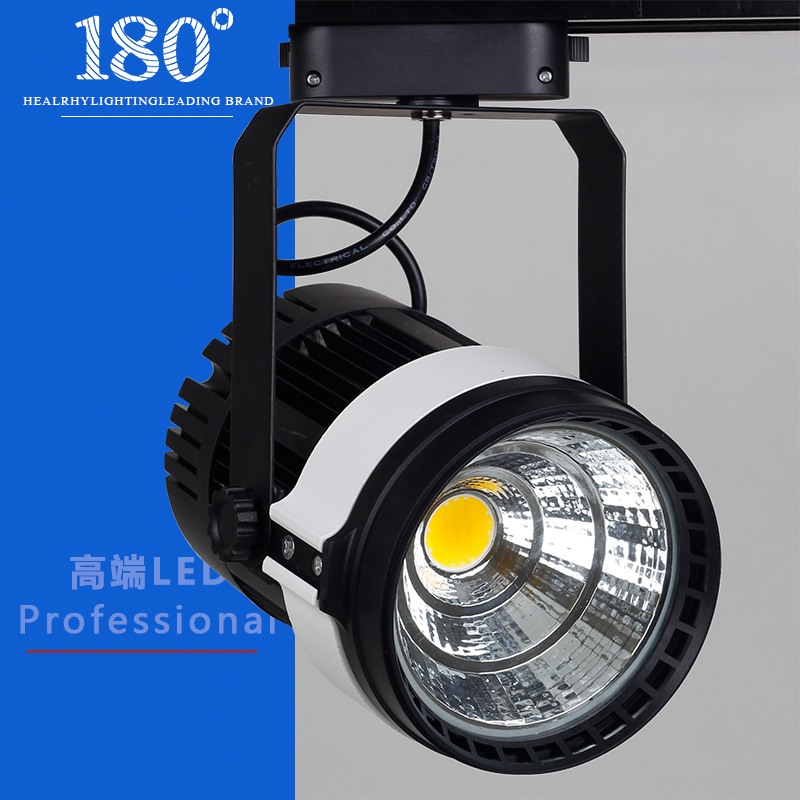 180 degrees slideways 20W30W35W high power cob led track lighting clothing store window exhibition booth