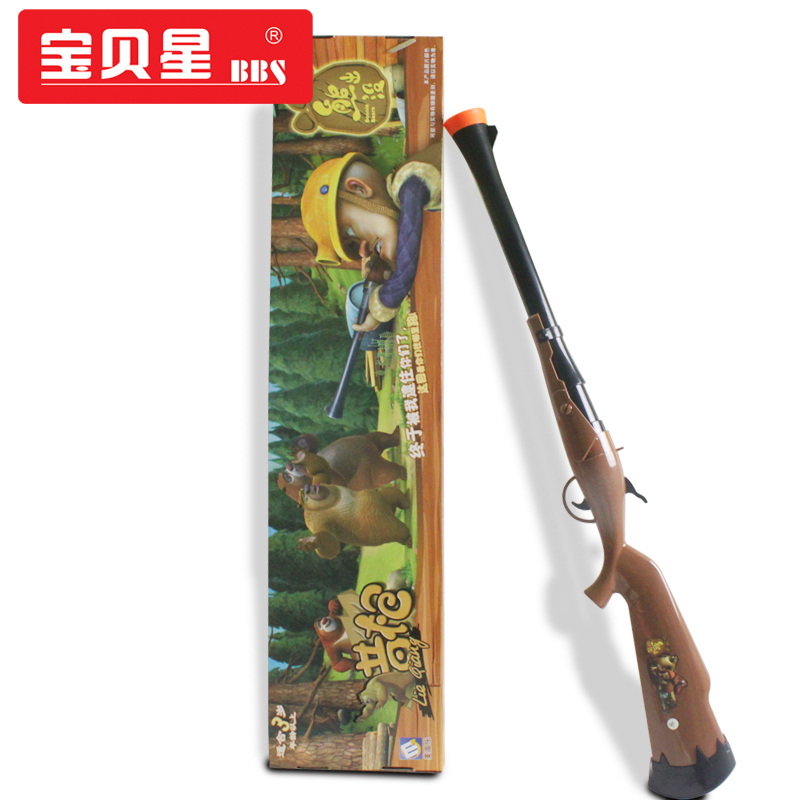 Bear spotted bald strong children's toys electric toy gun shotgun acoustooptic years old boy birthday gift