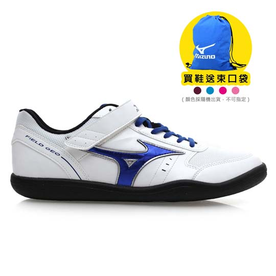 Mizuno geo th male field thediscus department of shoes-throwing throwing shot athletics blue ♪ U1GB154