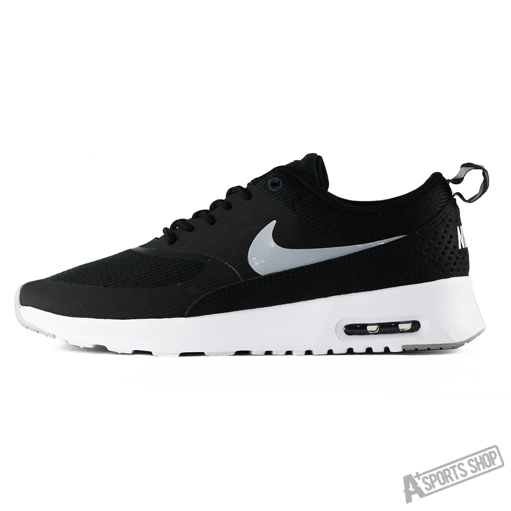 China Nike Max Men, China Nike Max Men Shopping Guide at