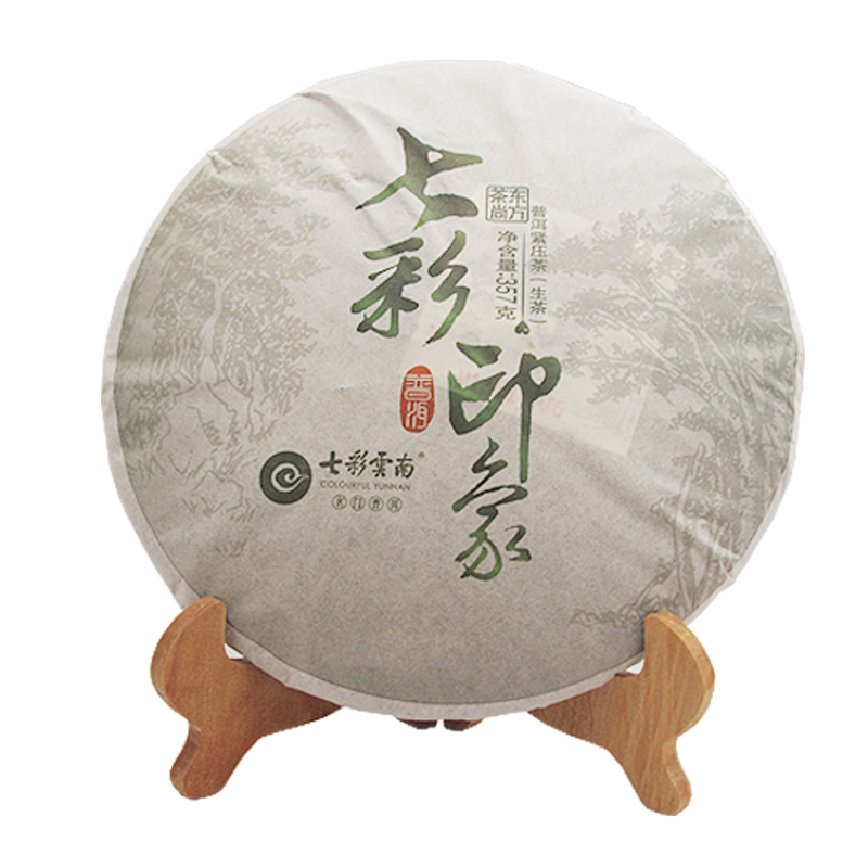 Colorful yunnan qingfeng cheung colorful impression pu'er tea puer tea raw tea seven cake menghai tea 357g