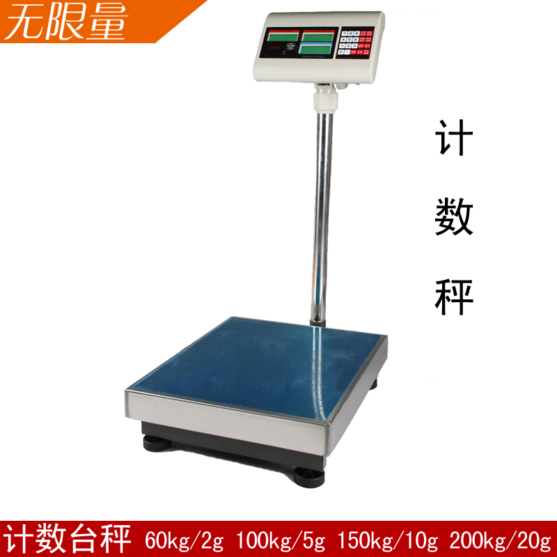Unlimited number 100 kg said electronic counting scale weight scale industrial counting scales 100 kg 60 kg